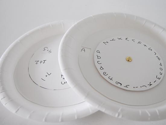 Paper Plate Math & Alphabet Game